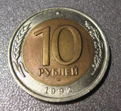 10________1992_____.jpg