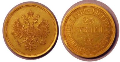 25_1876.JPG