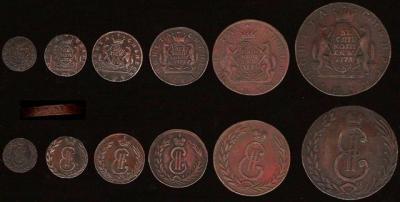 siberia_coins.jpg