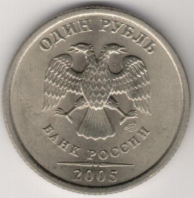 1_2005.JPG