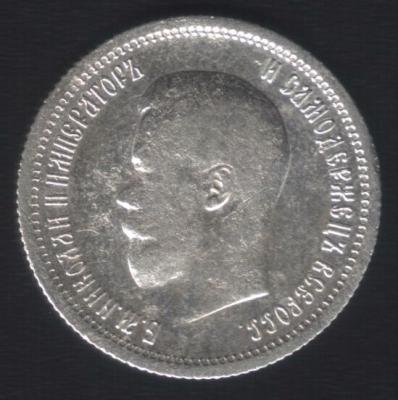 1896_25_2A.jpg