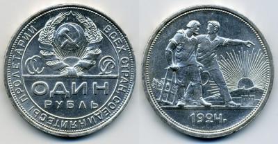 1R1924.jpg