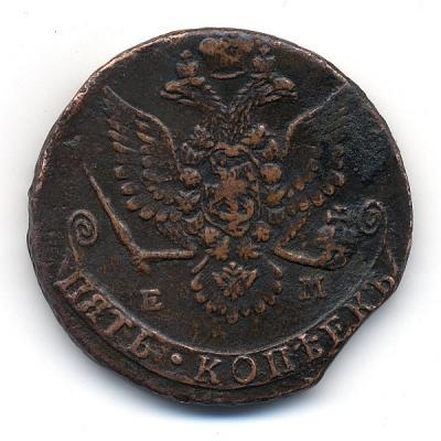 moneta02.jpg