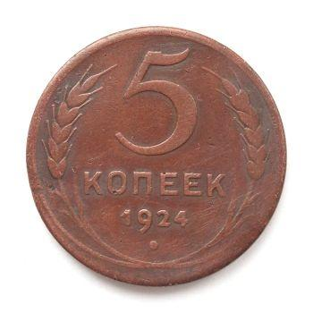1924_5k_rr.jpg
