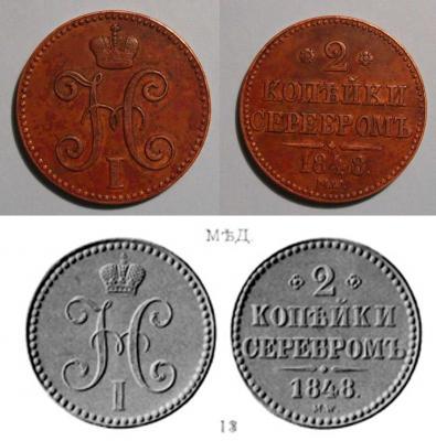 post-1821-1169140753_thumb.jpg