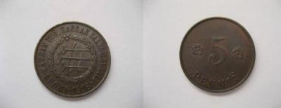 coins_su.jpg