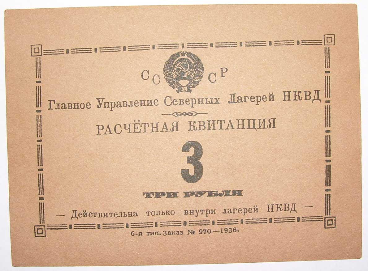 """Марионетку Аксенова в ближайшее время отправят в отставку, - """"Левый берег"""" - Цензор.НЕТ 7177"""