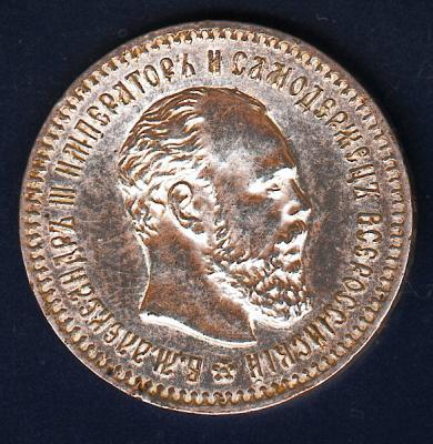 1888_2.jpg