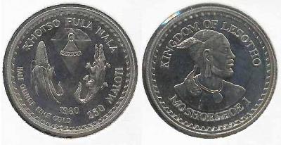 250Maloti_Lesoto_1980.jpg
