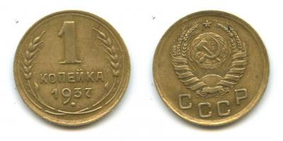 post-1937-1170604178_thumb.jpg