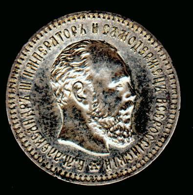 1888a600.jpg