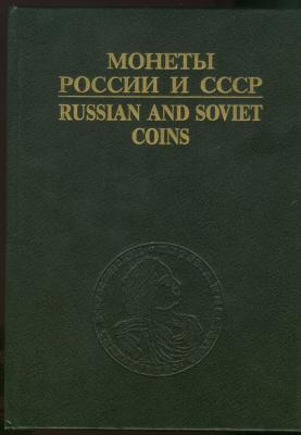 RyloV.jpg