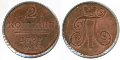 post-1937-1176010726_thumb.jpg