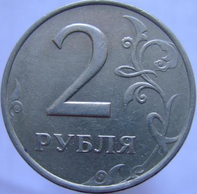 2r98.jpg