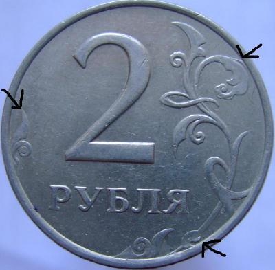 2r982.JPG