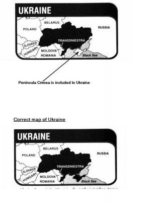 Map_of_Ukraine.jpg