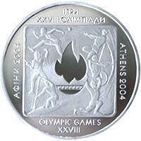 Olympic28_R.jpg