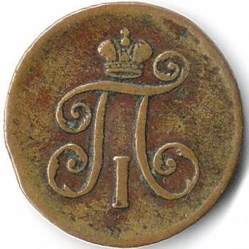 1798__.jpg