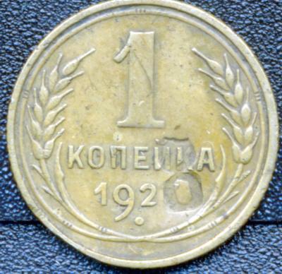 1927_8.jpg