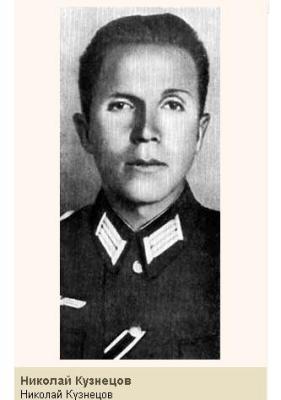Kuznecoov.JPG