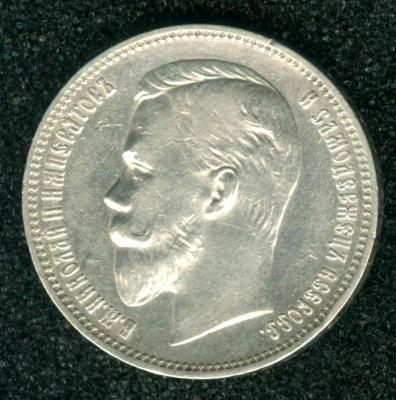rubl1910.jpg