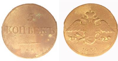 5kop_1839.jpg