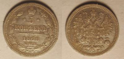 5kop_1868.jpg