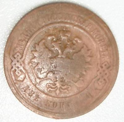 post-1857-1179436778_thumb.jpg