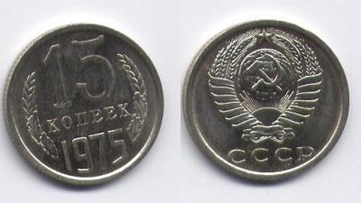 1975_15.jpg