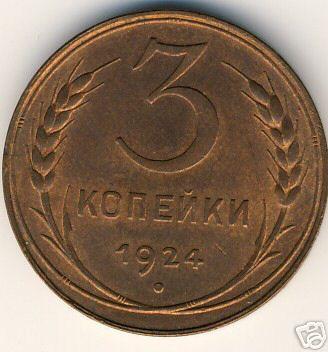post-1857-1179937733_thumb.jpg