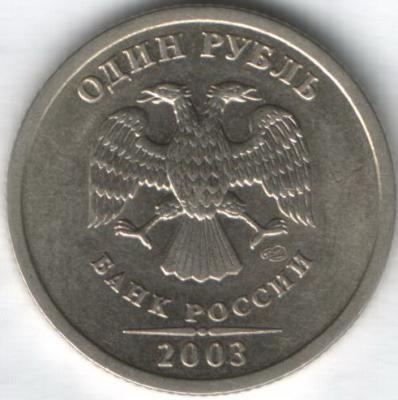 1p2003.jpg
