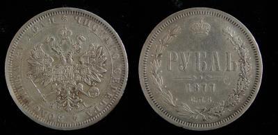 Rubl_1877.jpg