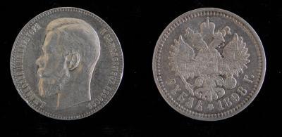Rubl_1898.jpg