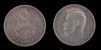 Rubl_1911.jpg