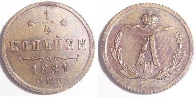 1881.jpg