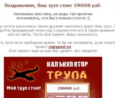post-1222-1184949758_thumb.jpg