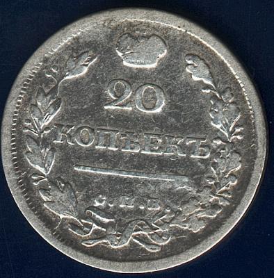 20kop18174.jpg