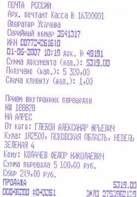post-546-1185195351_thumb.jpg