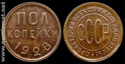 polkop_1928.jpg