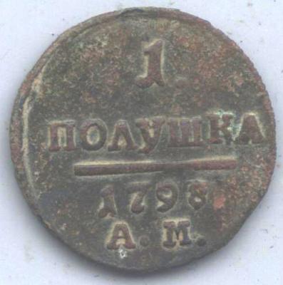 polushka_1798_a.jpg