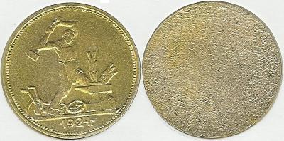 1924_Al_1.jpg