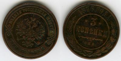 3_1876.jpg