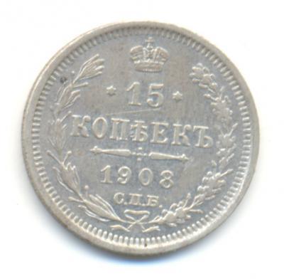 15________1908.jpg