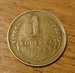1_1935_.jpg