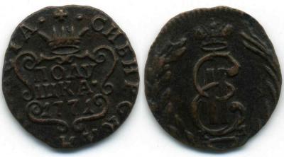 1771.JPG