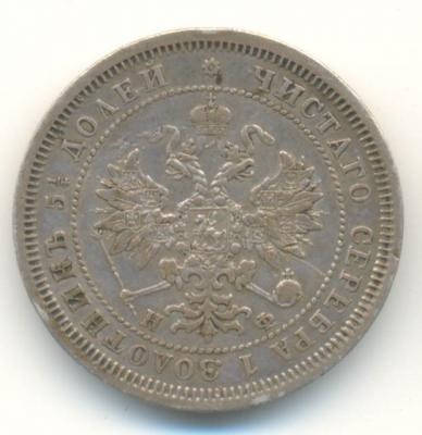 25_1865.jpg