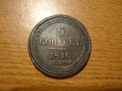 5_1810_.jpg