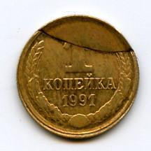 1k_1991.JPG