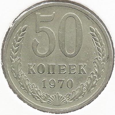 50__1970.jpg