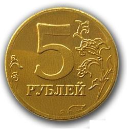 moneta_25gr.jpg